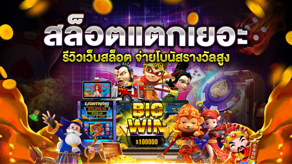 Join in a reliable gambling platform and play dummy game